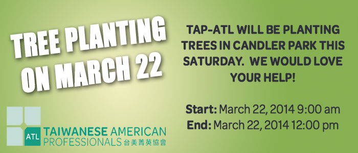 March Tree Planting